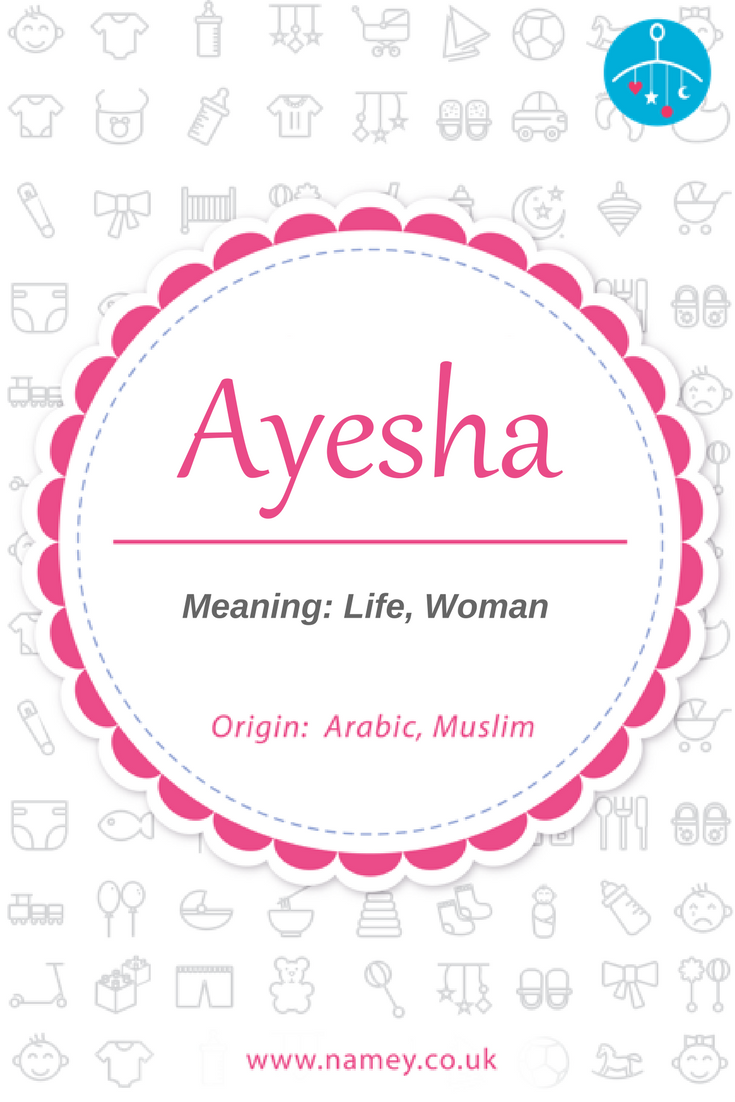 muslim female baby names and meanings pdf