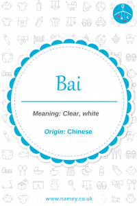 Chinese baby boy names Bai